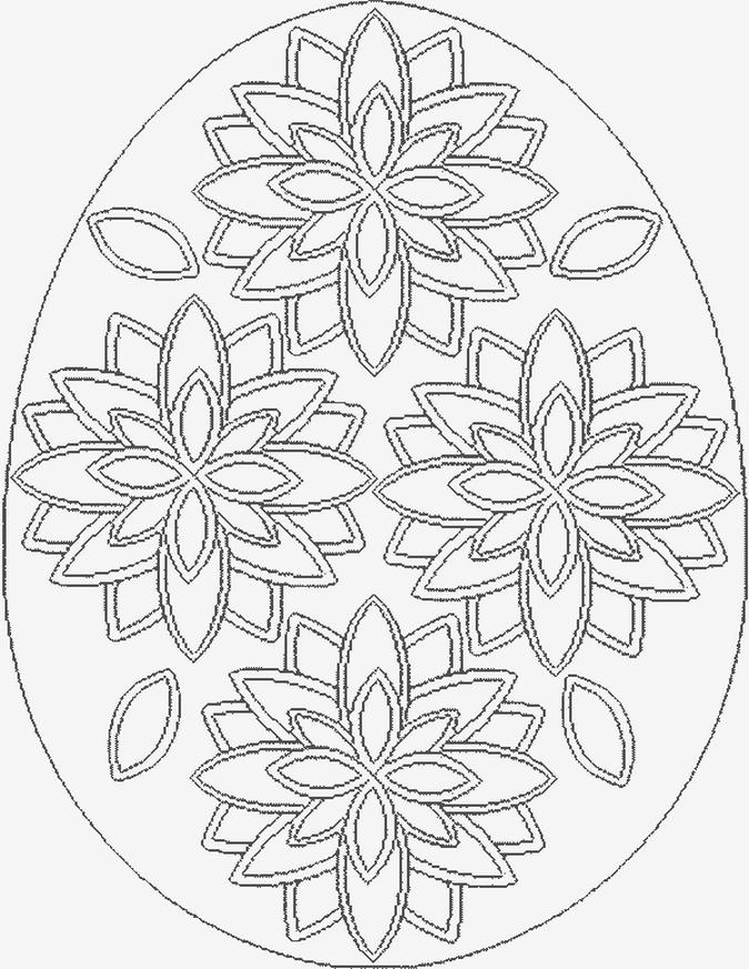 Ou De Paste Decorat Cu Floricele Educatie Copilulro